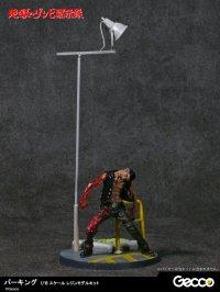 地獄のゾンビ黙示録 ジオラマコレクション ‐パーキング‐ 1/16スケール  レジンモデルキット